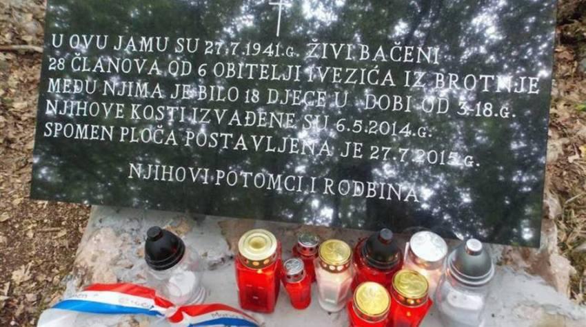 Boricevac Ivezići
