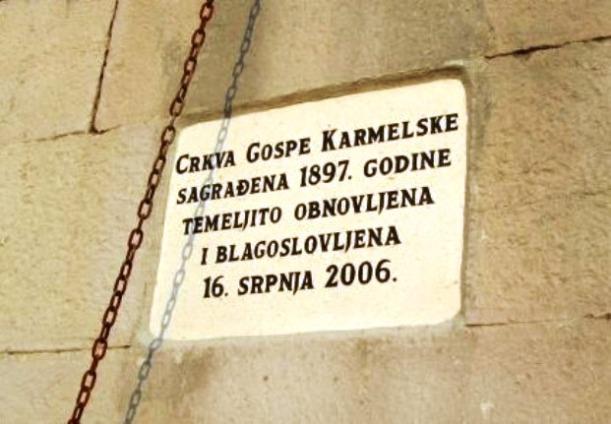 Natpis o obnovi crkve u Dubljanima