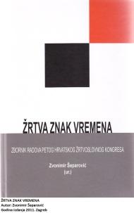 Hrvatsko žrtvoslovno društvo, na čijem je čelu Zvonimir Šeparović, već dugi niz godina posvećuje pozornost žrtvi. Pred nama je zbornik radova s njegova 5. kongresa. Dojmljivo, potrebno, razumljivo. Najviše prostora posvećeno je događajima iz Drugog svjetskog rata. Ništa čudno. Komunizam je itekako stvarao žrtve. Na svjetskoj razini to je bilo preko 100 milijuna, dok je nacizam napravio »tek« 50-ak. I kod nas se pokazao u sličnom svjetlu. Do Domovinskoga rata komunistički zločini nastojali su se držati duboko pod tepihom. Isticane su samo komunističke žrtve, drugima su preoravali čak i groblja, kako je to u poraću Drugog svjetskog rata učinio Vicko Krstulović. Na taj način pravljeni su i popisi žrtava. Zbog toga je na današnjim naraštajima to preokrenuti, iako su otpori vrlo veliki. Stari ustroj još je itekako žilav jer ga podupiru inozemna skrivena središta moći. No, žrtve se ne mogu i ne smiju prešutjeti. Zbornik donosi i priloge o žrtvama u športu, prometu i druge žrtve. Potrebno je sve učiniti da se i one spriječe. Posebno se to odnosi na djecu, jer su najnezaštićenija. Uvodni referati i Slobodne teme također se većinom bave žrtvama iz Drugog svjetskog rata. To dokazuje koliko je njegovo razdoblje još neistraženo i koliko mu se treba posvetiti. Čovjek jednostavno ostane zapanjen dubinom bola koju su pojedinci i čitave skupine zadojene zlom ideologijom bile u stanju učiniti. Dovoljno je samo spomenuti Hudu jamu. Nasilu su je ponovno zatvorili samo da ne kvari sliku o komunizmu koji ju je stvorio. Ipak, svjesni pojedinci nastavljaju pomno istraživati. Napis o nekim knjigama koje su napravili u tom razdoblju donesen je na kraju. Znamo što je zlo učinilo, ali znamo li što nam još i dalje čini? Budemo li se znali pokloniti pred žrtvom, puno ćemo lakše to shvatiti.