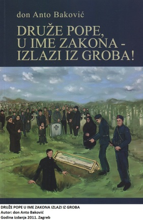 Nije bilo lako biti svećenikom u vrijeme komunizma. Pa još u Bosni. Partija je revno bdjela nad postupkom taljenja puka u Jugoslavene. Ali, junaka se uvijek nađe. Baković je dobro na sebi osjetio komunistički žig. Zapravo opečatio ga je za čitav život. Kao bogoslova strpali su ga u tamnicu, kasnije i kao svećenika, tjerali ga iz mjesta u mjesto. I tako do demokratskih promjena. Taj posao onda nastaviše drugi, ne odmah na početku jer tada se još nisu bili snašli. Danas Baković živi iste ideale kao i prije te o svemu govori i piše. Naslov knjige potječe iz naoko banalnog događaja. Đula, stara pijanica, opila se za vrijeme Ramazana, upala u jarak i tu se smrzla. Općinska vlast u Kaknju da bi kaznila Bakovića zbog njegova dušobrižničkog rada s mladeži zapovijeda da se Đula pokopa u katoličko groblje. To je za katolike bila uvrjeda. Baković ne da, poziva se i na lokalnog hodžu koji je zabranio Đulin pokop u muslimansko groblje zbog povrjede muslimanskog zakona. Na kraju Bakoviću ne preostaje ništa drugo nego vlastitim tijelom pokušati spriječiti takav pokop. Ali pred uperenom strojnicom i milicionarom spremnim uporabiti je, pametno je odustati. Bakovića su protjerali iz Kaknja i uhitili. Nakon toga dodjeljuju mu, naravno pod pritiskom i da ne bi skroz zaglavio u tamnici, župe na kojima se naizgled nema što raditi. Međutim, odlučivši boriti se on neprestano pronalazi za sebe posao, i to posao koji će odjeknuti. Partija je na sto muka. Ne shvaćaju ga ni neke njegove kolege svećenici. Boje se da ide krivim putem, da će skupo platiti svoju borbu. Oko sržnog događaja, Đulina pokopa, Baković je ispleo priču o komunističkom odnosu prema vjeri i hrvatskom puku. Donio je za to i primjere iz drugih događaja. Najupečatljiviji je onaj o progonu hrvatske katoličke mladeži u BiH. Partija je 15-orici nevinih hrvatskih mladića dodijelila 105 godina robije. Krivica: Hrvati i katolici. Želeći dokazati nepopustljivost prema bezbožnom komunizmu donio je i priču o šaljivoj strani života u bo