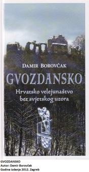 Tko je bio u Izraelu zna za Masadu, ali tko je bio u Hrvatskoj ne zna za Gvozdansko, kao niti za župu Zrin. Nametnuta medijska šutnja traje do danas. Probijaju je tek pojedini glasovi kao što je ovaj Borovčakov. Recimo bez okolišanja da je glavni krivac svemu zloćudna komunistička namisao. Slavila je ustrajno svoje bitke i bitkice, ali nije željela spominjati one bitke u kojoj su Hrvati pokazali svoju vojničku i ljudsku veličinu. Isto tako nisu željeli govoriti o Zrinu jer su tu počinili strašni ratni zločin. A do dana današnjega mediji u hrvatskom narodu još su uvijek u njihovim i u rukama onih kojima služe. I to je to. Bila je godina 1578., nadnevak 13. siječnja. Turci su ponovo krenuli na juriš prema utvrđenom gradu Gvozdanskom. Iznenadili su se da ih nitko ne sprječava. Kad su provalili u grad, imali su što vidjeti. Svi branitelji bili su mrtvi, što od rana, što od gladi, što od smrzavanja. Nitko se nije htio predati i odustati od obrane. Vođa napadača Ferhat beg zadivljen tim prizorom naredio je da se pronađe katolički svećenik i da se pali branitelji pokopaju uz katolički obred. Bilo je to najviše što je neprijatelj mogao pružiti poraženom. Komunisti, pak, mnogo godina kasnije nisu hajali za nešto slično. Na Malu Gospu 1943. razorili su Zrin, pobili svo odraslo muško pučanstvo, a ženu i djecu protjerali iz tog mjesta uglavnom u sela oko Đakova. Nikoga još tamo nema, jer nijednom Zrinjaninu nije vraćen njegov oteti posjed. Mediji, rekosmo, šute. Oni mediji koji govore o slavnom antifašizmu, demokraciji, ljudskim pravima. Ova Borovčakova knjiga nije nikakvo sustavno izlaganje o spomenutoj tematici. Ona je ustvari zbirka tekstova čija je namjena potaknuti nas na razmišljanje sa svrhom počinjanja djelovanja u razgrtanju tmina naše povijesti. Bila je ona slavna, samo je takvom trebamo prihvatiti.