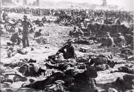 82. Bleiburg svibanj 1945.