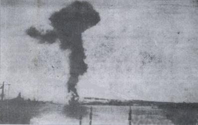 Amaterska snimka eksplozije u Puli 1946