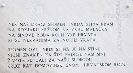 kozjak